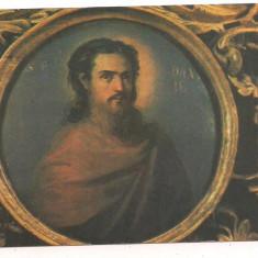 carte postala(ilustrata)-MANASTIREA AGAPIA- Sf Prooroc Daniel de N. Grigorescu 1858