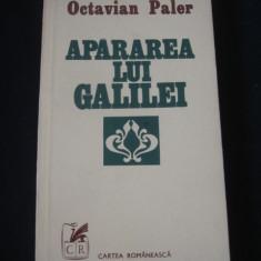 OCTAVIAN PALER - APARAREA LUI GALILEI {1978}