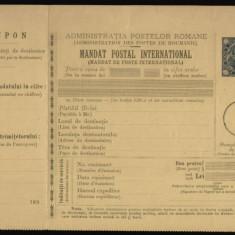 Romania 1892 Mandat postal UPU Cifra in 4 colturi 25b albastru carton neperforat