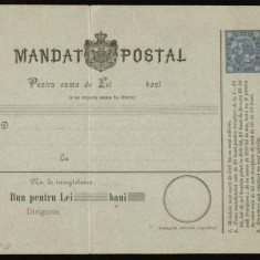 Romania 1892 - Mandat postal Cifra in 4 colturi 25b albastru deschis, carton gri