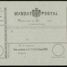 Romania 1891 - Mandat postal cu marca fixa Cifra in 4 colturi 50 Bani portocaliu, Inainte de 1900