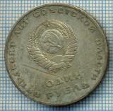 1111 MONEDA  -RUSIA - 1 RUBLE (RUBL) -anul 1967(comemorativa -LENIN) -starea care se vede