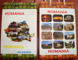 PCM  Set de 10 Pungi Cadou - Mica (17x11x5.5 cm) - Model Romania