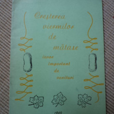 Cresterea viermilor de matase izvor important de venituri 1969 carte hobby