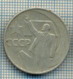 1127 MONEDA  -RUSIA(URSS) - 50 KOPEKS (KOPEEK) -anul 1967 (comemorativa -LENIN)-starea care se vede