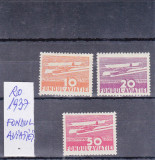 ROMANIA 1937  FONDUL AVIATIEI