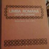 Vladimir Gheorghiu - Limba Romana - Lecturi Literare cls a VII-a - Manual scolar didactica si pedagogica, Clasa 7, Didactica si Pedagogica