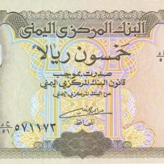 Bancnota Yemen 50 Riali (1993) - P27A UNC