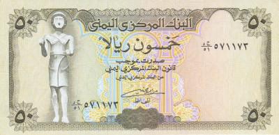 Bancnota Yemen 50 Riali (1993) - P27A UNC foto