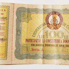 ROMANIA Bon participatie Cooperativa de consum 100 lei RPR 1960 intreg **