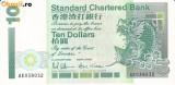 Bancnota Hong Kong (Standard Chartered) 10 Dolari 1993 - P284a aUNC