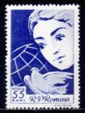 Romania 1960 - Ziua copilului neuzat,serie completa