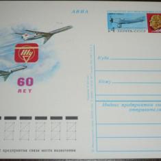 RUSIA 1982. AVION DE TRANSPORT. CARTE POSTALA MNH (PB38)