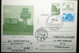 ROMANIA - BACAU. AEROPORTUL. CARTE POSTALA CU TIMBRU MNH (PB38)