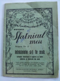 Sfatnicul meu / Brosura Nr. 4 / Imracamintea sa-ti fie curata.Editata de ASTRA CULTURALA BASARABEANA./  anii '30, Alta editura