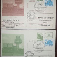 BACAU - AEROPORTUL. 2 CARTI POSTALE CU TIMBRU MNH (PB38)