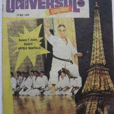 Universul copiilor nr. 16-17/1990 - Revista scolara