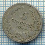 1386 MONEDA - BULGARIA - 5 STOTINKI -anul 1906 -starea care se vede