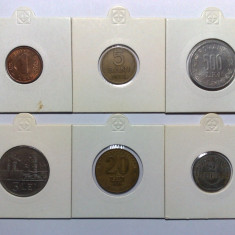 Lot 6 monede romanesti perioada 1941-2000 - Moneda Romania