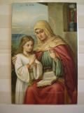 Carte postala cu tematica religioasa : Sfanta Ana - Germania - Tipografia E.G.M.S. - dupa 1920 - necirculata, Fotografie, Europa