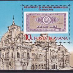 Bancnote si monede, nr Li 1181, colita, Romania. - Timbre Romania, Nestampilat