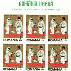 ROMANIA EXIL  CRACIUN 1966 BLOC  NEDANTELAT
