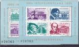 Colaborarea 1985, nr Lista  1119, acelasi numar colite , Romania.