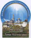 RUSIA 2012 MANASTIRI, CETATI