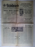 Ziarul Scanteia Nr. 9869 / 16 mai  1974  Frontul Unitatii Socialiste, consacrarea organizatorica a coeziunii natiunii noastre in jurul P C R
