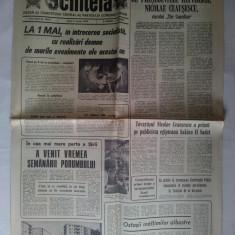 Ziarul Scanteia Nr. 9835 / 9 aprilie 1974 Interviul acordat de presedintele Republicii Nicolae Ceausescu, ziarului