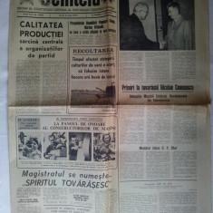 Ziarul Scanteia Nr. 9561 / 6 Iulie 1973 Intalnirea dintre tovarasul Nicolae Ceausescu si tovarasul Ali Yata