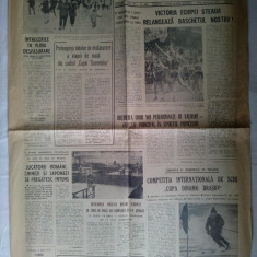 Ziarul Sportul Nr. 7656 / 18 ianuarie 1974- Victoria echipei Steaua relanseaza baschetul nostru! (pag 1 .)