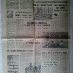 Ziarul Sportul Nr. 7752 / 27 aprilie 1974 - pag.1 in foto dreapta, U.Craiova - Rapid (1-1)