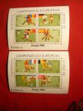 2 Blocuri Campionat European Fotbal Franta 1984 Romania, Sport
