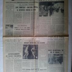 Ziarul Sportul Nr. 7642 / 4 ianuarie 1974 - pag . 4 Dialog de vacanta, Marcel Lazareanu :