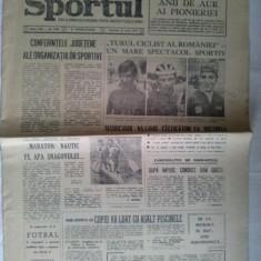 Ziarul Sportul Nr. 7787 / 15 iunie 1974 pag. 4 scurt articol