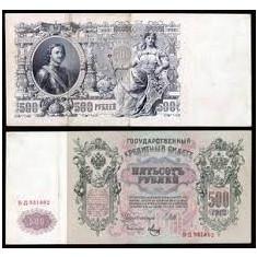Rusia 500 ruble 1912, 27, 50cm x 13cm, 100 roni, circulata, taxele postale zero, fotografia e de prezentare, detalii pe mesageria privata inainte de a licita - bancnota europa