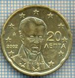 1577 MONEDA  - GRECIA  - 20  EURO CENT - anul 2002  -starea care se vede