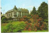Carte postala(ilustrata)-PLOIESTI-Hotel Berbec, Necirculata, Printata