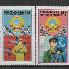 Mongolia.1971 50 ani Trupele de Graniceri si Politie SM.215 - Timbre straine, Nestampilat