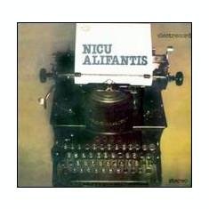 NICU ALIFANTIS maria langa geam album disc vinyl muzica folk rock lp electrecord, VINIL