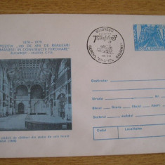IPR - CAILE FERATE - GARA DIN SUCEAVA - CERCUL ANGHEL SALIGNI - BUCURESTI 1979, Dupa 1950