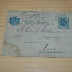 VAND CARTE POSTALA VECHE DATATA 9 APR 1899 D . LUI CONSTANTIN LAZARESCU