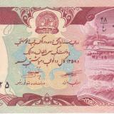 Bancnota Afganistan 100 Afghanis 1979 (AH1358) - P58a UNC - bancnota asia