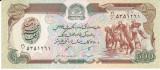 Bancnota Afganistan 500 Afghanis 1991 (AH1370) - P60c UNC
