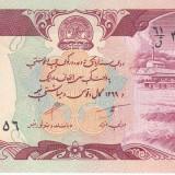 Bancnota Afganistan 100 Afghanis 1990 (AH1369) - P58b UNC - bancnota asia