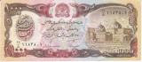 Bancnota Afganistan 1.000 Afghanis 1991 (SH1370) - P61c UNC