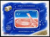ROMANIA 1976 JOCURILE OLIMPICE MONTREAL