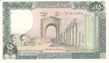 Bancnota Liban 250 Livre 1988 - P67e UNC