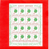 RO-74=ROMANIA 1998 Europa Martisor bloc de 16 timbre MNH(**), Nestampilat